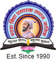 Dr. Vasantrao Pawar Medical College, Hospital & Research Centre